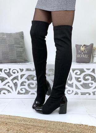Роскошные замшевчые ботфорты на меху с лаковым носком