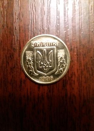 Продам монету 50коп 1996г