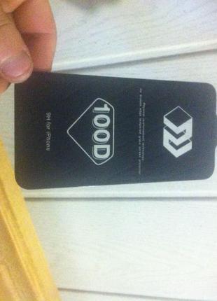 Защитное 100D стекло для iPhone x