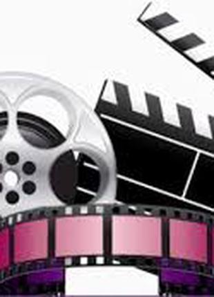 Услуги видеомонтажа от частного лица