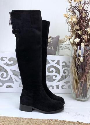 Зимние замшевые сапоги ботфорты ботфорды по колено