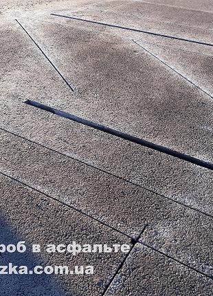 Нарезка швов в асфальте, бетоне