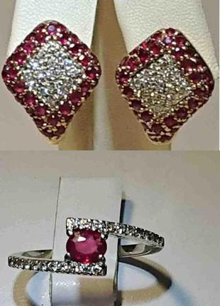 """Повседневный набор """"мечта"""" бриллиант рубин кольцо 16,5р +серьг..."""
