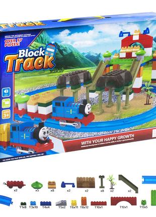 Конструктор пластиковый  железная дорога