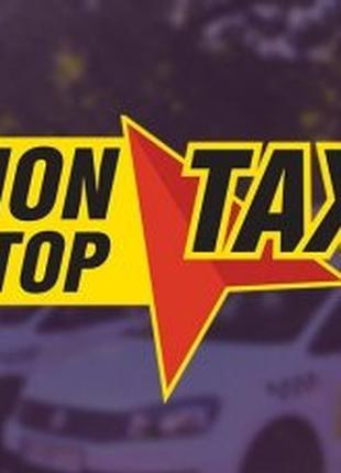 Водій в службу таксі