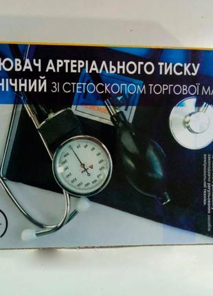 Тонометр механический со стетоскопом Игар