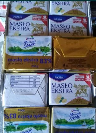 Натуральное сливочное масло. Польша