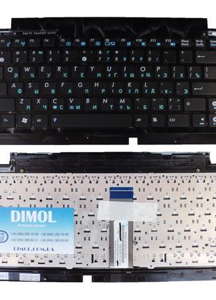 Клавиатура для ноутбука Asus Eee PC 1215, 1225 series