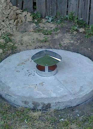 Сливная яма под ключ Септик Кольца бетонные