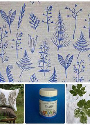 Акриловая краска decola по ткани для росписи, нанесения рисунк...