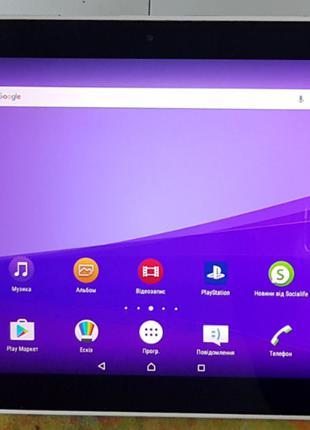 """Sony Xperia Tablet Z 10,1"""""""