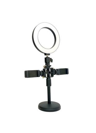 Кольцевая лампа 20см M20 3 в 1 на стол