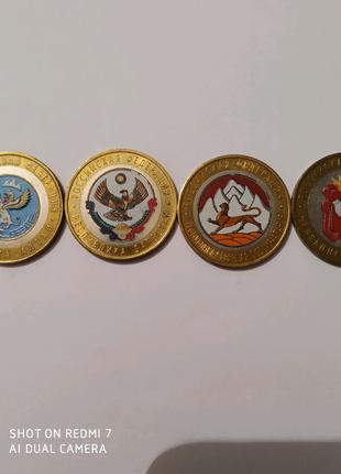 Обиходные юбилейные монеты России. В цвете.