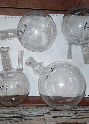 Хим.лабораторная посуда