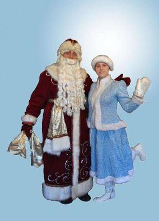 Аренда Шикарного костюма Деда Мороза и бонусы
