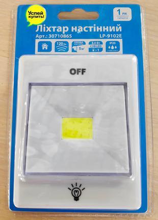 Фонарь 3 вт белый квадратный 1 COB LED 120 Lm 4 ААА