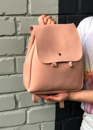 Аккуратный городской рюкзачок из эко-кожи на затяжках пудра