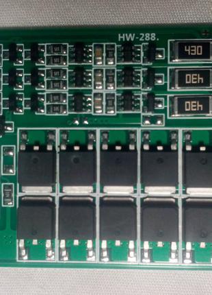 Контроллер заряда аккумуляторов BMS 3S 40A с балансировкой.