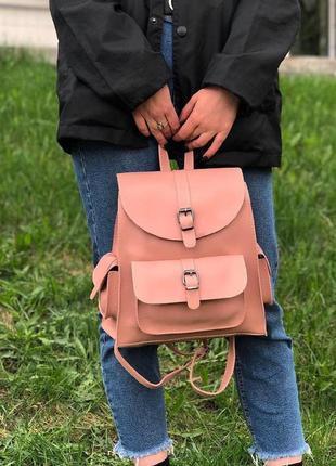 Стильный городской рюкзачок в актуальном цвете / вместительный...