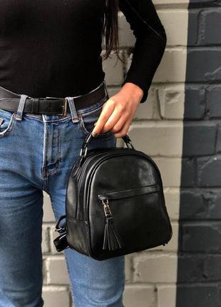 Лаконичный вместительный рюкзачок из эко-кожи / стильный город...