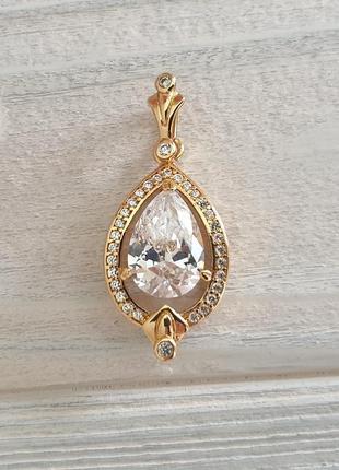 Женский кулон с камнями, позолота 18к xuping, медицинское золото