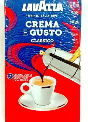 Кофе LAVAZZA Crema e Gusto Classico молотый 250 грамм