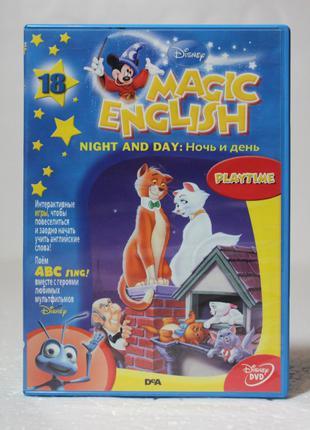 Диск | Disney Magic English - Night and Day Playtime