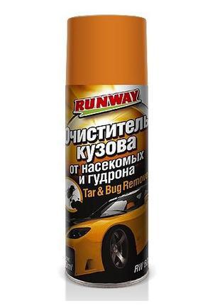 Очиститель кузова от битума и следов насекомых (270 грамм аероз)