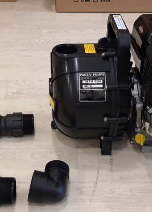 Мотопомпа PACER® (США) SE2YL-E550 под КАС 644 л/мин