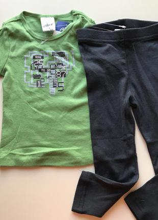 Нательное белье / футболка и кальсоны. elive 86-92
