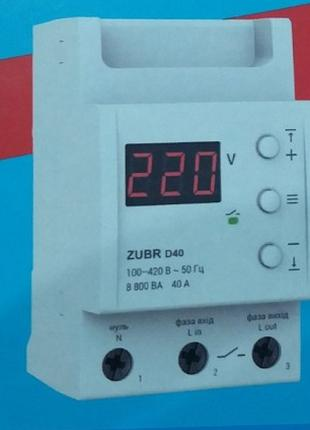 Барьеры ZUBR (реле напряжения)