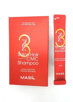 Восстанавливающий шампунь с аминокислотами masil 3 salon hair cmc