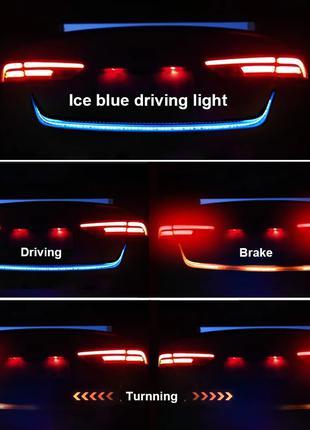 LED лента в багажник авто бегущие лед повороты стопы подсветка