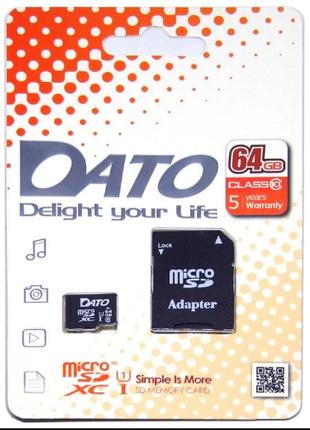Карта памяти 64gb Microsdxc DATO класс 10 скоростная 80 МБайт/сек