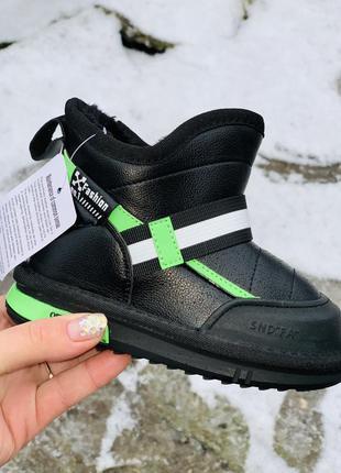Угги paliament ботинки для мальчика