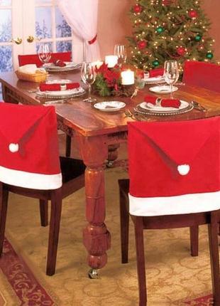 Новогодний декор на стулья