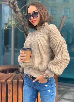 Женский бежевый объемный свитер крупной вязки