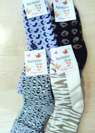 Носки шерстяные женские с отворотом kardesler