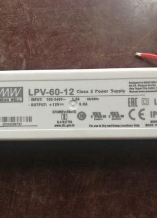 Блок питания 12в 5а (для LED ленты или автохолодильника)