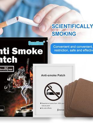 """Антиникотиновый пластырь от курения """"Anti smoke Patch"""""""
