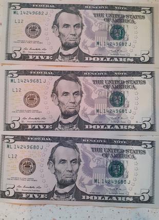 Банкноты, купюры, деньги 5 долларов США с номерами подряд