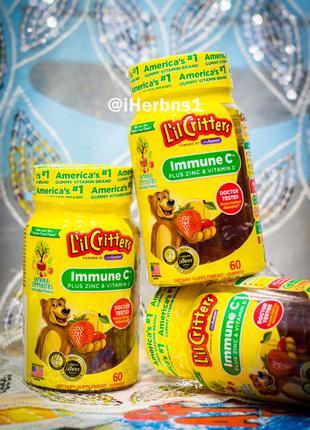 Immune C плюс цинк и витамин D