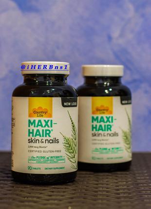 Maxi Hair - известный комплекс для волос