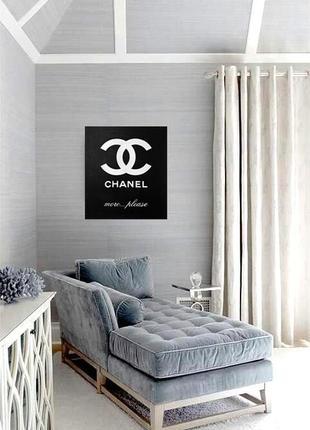 Картина Еще Шанели 60х70 см, масло, живопись
