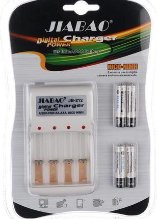 Зарядное Устройство +Аккумуляторы ААА минипальчик  4шт На 4500мА