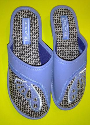 Тапочки Белста женские голубые