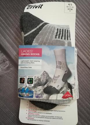 Носки для спорта, туризма, 37-38 crivit, германия, трекинговые