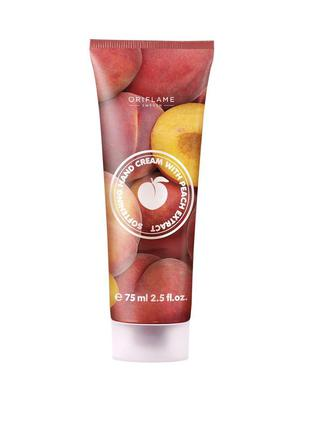 Пом'якшувальний крем для рук з екстрактом персика