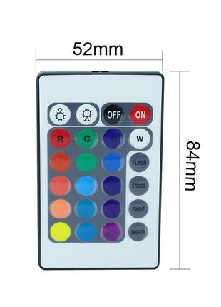 Пульт ДУ RGB  (Для LED ленты, прожектора и т.д.)