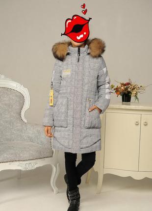 Куртка пуховик девочке шикарная